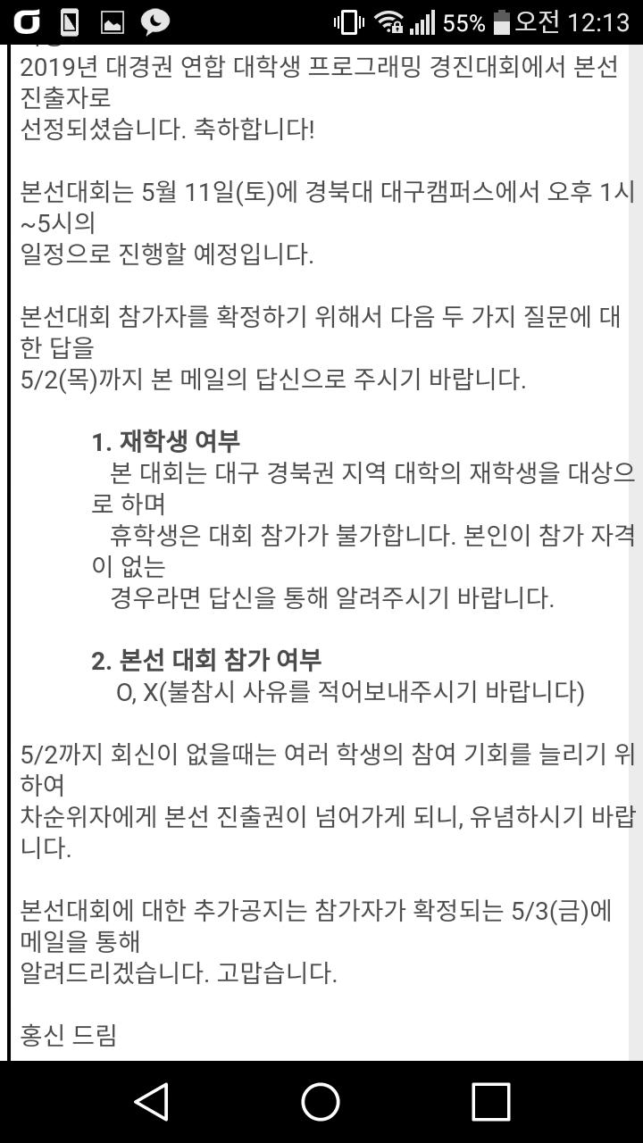 Screenshot_2019-05-05-00-13-23.png